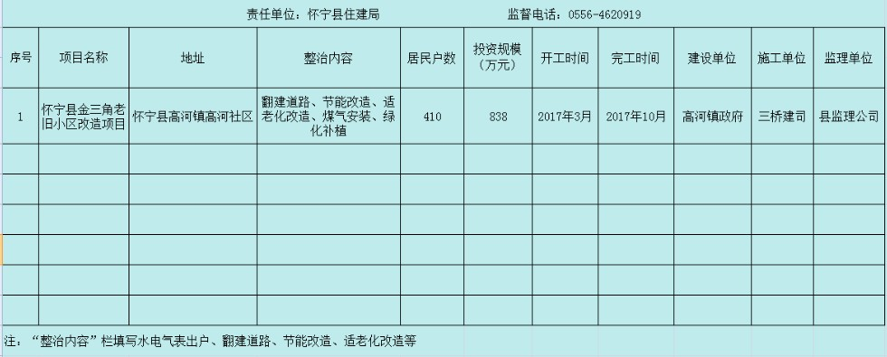 P62F]$3GQZCN(}7A)D6K)`C.png