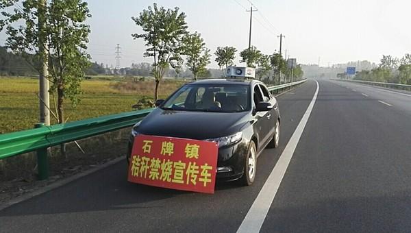 秸秆禁烧宣传.jpg
