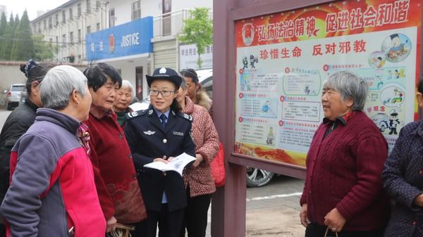 三堤口司法所国家安全日普法宣传3.jpg
