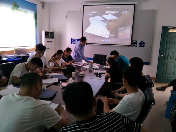 相南司法所组织服刑人员观看《法治中国》纪录片.png