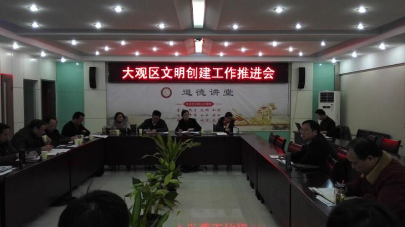 我区共向安庆市文明网投递并被采用信息稿件多达40余