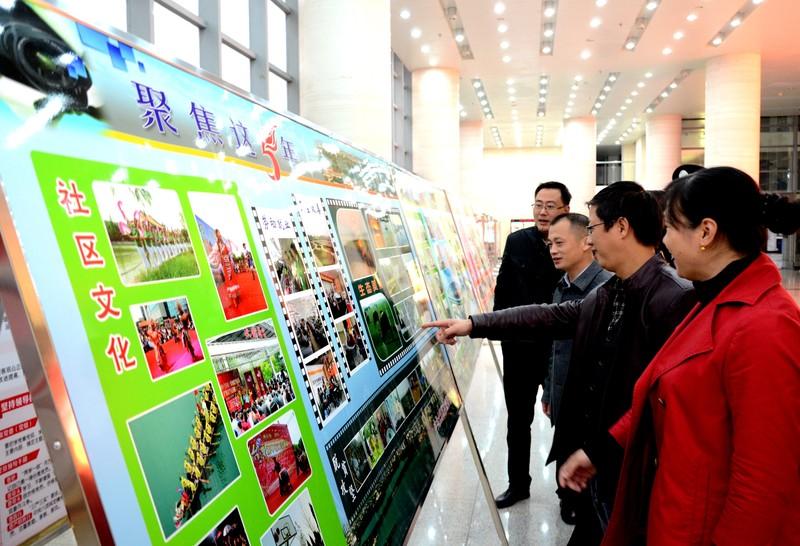 """安徽安庆:大观区举办""""聚焦这五年""""图片展"""