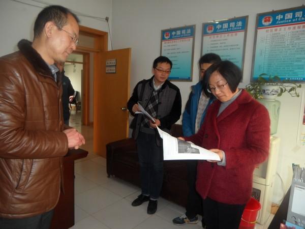 2月14日下午,相山区副区长刘斌在区司法局局长孙川的陪同下到渠沟司法