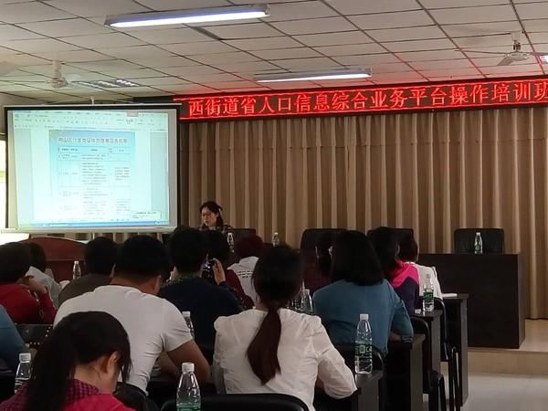 甘肃省流动人口平台_太原市医保参保人员跨省异地就医备案,动动手指就能办